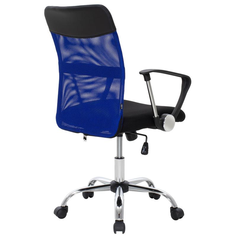 Καρέκλα Γραφείου Εργασίας Rina Pakoworld Με Ύφασμα Mesh Χρώμα Μαύρο-Μπλε