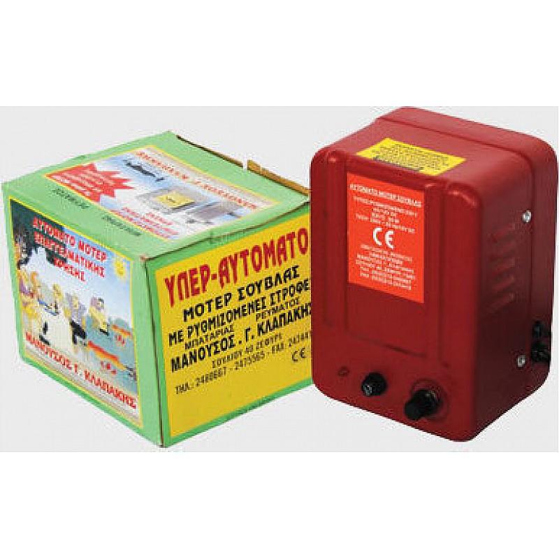 Μοτέρ σούβλας μπαταρίας-ρεύματος με ρυθμιστή στροφών 30W Κλαπάκης 01-07