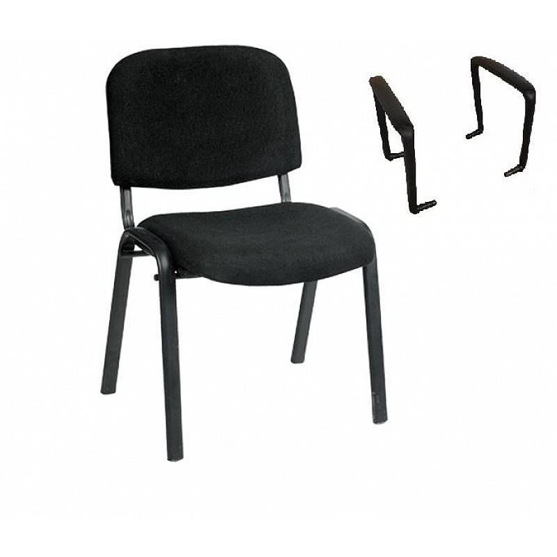 SIGMA Πολυθρόνα Γραφείου Eπισκέπτη Μέταλλο Μαύρο / Ύφασμα Μαύρο