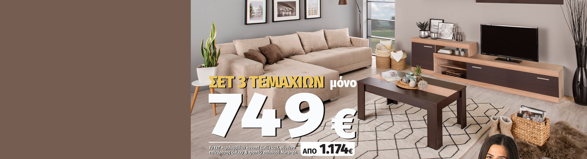 set-3-temaxion-sales